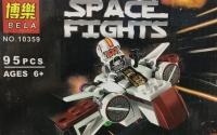 Конструктор BELA 10359 Space fights