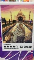 """Картина по номерам """"Следуй за мной"""" ZX 20120"""