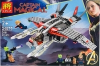 Конструктор 34077 Captain Magical
