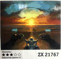 "Картина по номерам ""Мотоцикл"" ZX 21767"