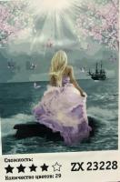 """Картина по номерам """"Ожидающая девушка"""" ZX 23228"""