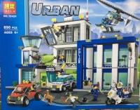 Конструктор BELA 10424 | Urban полицейский участок