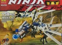 Конструктор 9729 NINJA Сине-белый дракон