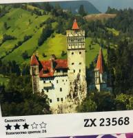 "Картина по номерам ""Замок"" ZX 23568"