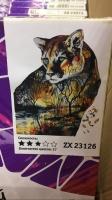 "Картина по номерам ""Оттенок леопарда"" ZX 23126"