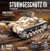 Конструктор 100068 Немецкая самоходно-артиллерийская установка StuG III 721 дет.
