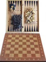 Набор 3в1 Нарды,шахматы,шашки. W7725