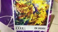 """Картина по номерам """"Королева бабочек"""" ZX 20301"""