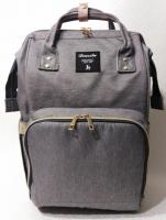 Сумка рюкзак для мамы с ЮСБ/USB