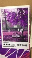 "Картина по номерам ""Цветущий парк"" ZX 21408"