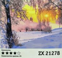 Картина по номерам ZX 21278