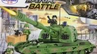 Конструктор 1314 Танковое сражение