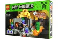 Лего Мой Мир 219дет. 10390