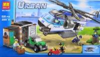 Конструктор 10423 Urban Полицейский вертолёт