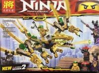 Конструктор 31180 NINJA Золотой дракон