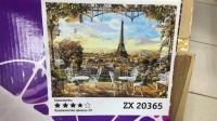 """Картина по номерам """"Ресторанчик Парижа"""" ZX 20365"""