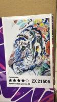 "Картина по номерам ""Белый леопард"" ZX 21606"
