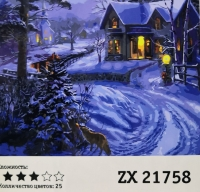 Картина по номерам ZX 21758