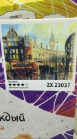 "Картина по номерам ""Лондон"" ZX 23037"