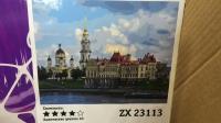 """Картина по номерам """"Архитектура России"""" ZX 23113"""