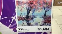 """Картина по номерам """"Цветущие деревья"""" ZX 21818"""