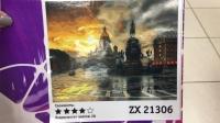 """Картина по номерам """"Городская площадь"""" ZX 21306"""