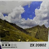 """Картина по номерам """"Горный пейзаж"""" ZX 20802"""