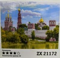 """Картина по номерам """"Новодевичий Монастырь"""" ZX 21172"""