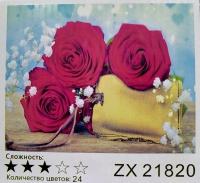 """Картина по номерам """"Розы с запиской"""" ZX 21820"""