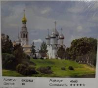 "Картина по номерам ""Храм"" GX 22432"