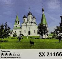 "Картина по номерам ""Муромский монастырь"" ZX 21166"