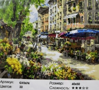 "Картина по номерам ""Цветочная улица"" GX 5674"